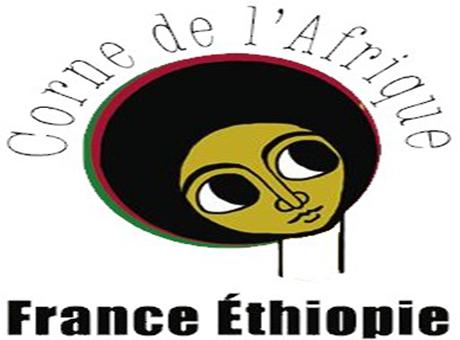 Logo Dialogue Addis Abeba (Ethiopia)